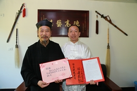 洪峰会长与武当三丰派钟云龙道长签订合作协议